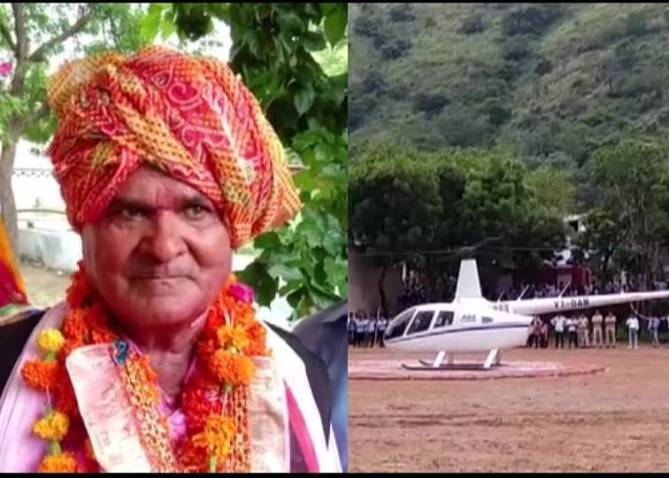 Rajasthan Government School teacher books helicopter on his retirement day