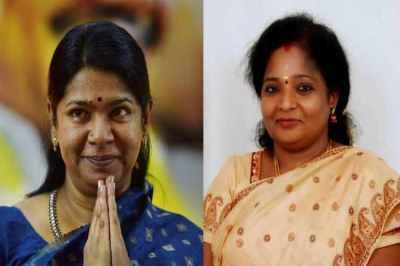 chennai high court, kanimozhi, dmk mp, tamilisai soundarrajan, thoothukudi constituency, victory, plea