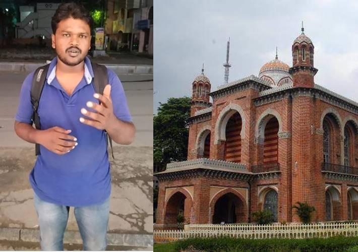 Madras University Kripa Mohan admission denied issue