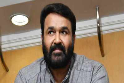 Mohanlal, ivory case, actor, Perumbavoor, ernakulam, forest department, chargesheet