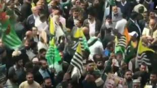 Pakistani supporters protest, the Indian High Commission in londan, லண்டனில் பாக்கிஸ்தானியர்கள் பேரணி, இந்திய தூதரகம் மீது கல்வீசி தாக்குதல், Pakistani supporters damages Indian High commission office, jammu kashmir, kashmir, Article 370, kashmir issue