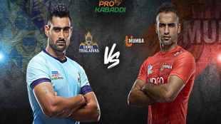 pro kabaddi league, tamil thalaivas, defeat, u mumba pink panthers