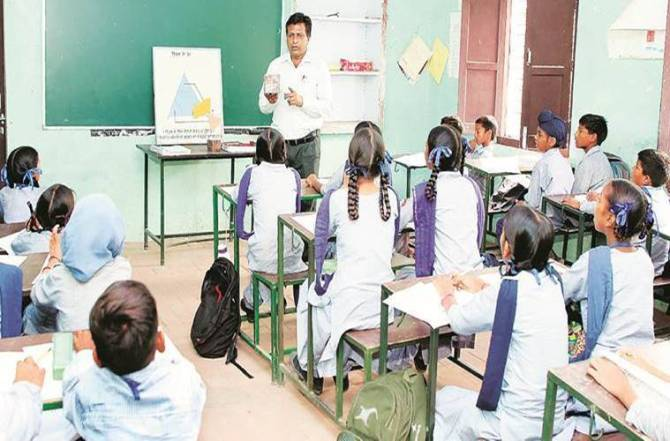 Punjab Government School Teacher's 'Ramanujan' test