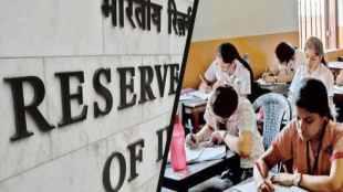 reserve bank of india, recruitment, rbi recruitment, b grade officers, recruitment in rbi, bank officer recruitment