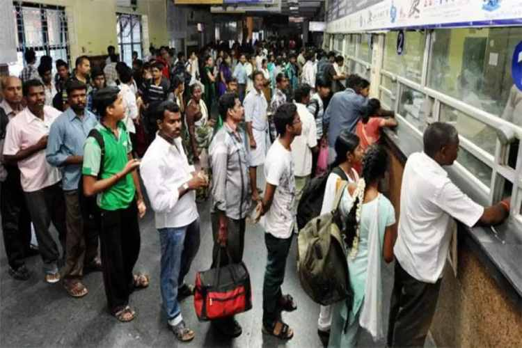pongal, pongal celebration, train journey, southern railway, train ticket reservation, pongal holidays