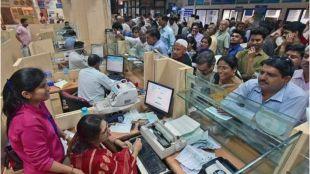 axis bank netbanking