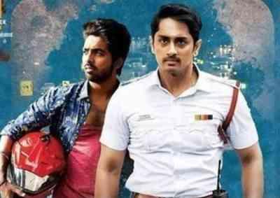 Sivappu Manjal Pachai In TamilRockers: சித்தார்த்- ஜி.வி.பிரகாஷ் கோரிக்கையை கேளுங்க ரசிகர்களே!
