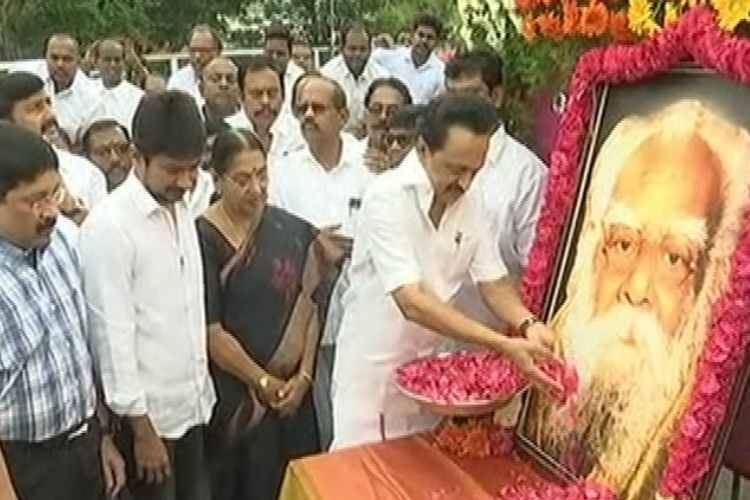 Periyar Birth anniversary, Periyar 141st Birth anniversary, periyar dk, periyar women's rights in tamil, பெரியார் பிறந்தநாள், தந்தை பெரியார், periyar speech in tamil, dravidar kazhagam flag, periyar stories in tamil, periyar self respect movement