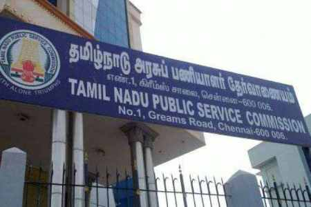 tnpsc, tnpsc recruitment, women candidates, child development, social welfare depratment, assistant director