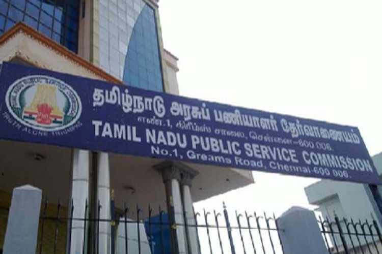 tnpsc, women candidates, child development, social welfare depratment, assistant director