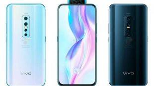 Vivo V17 smartphone specification, price, offers, launch