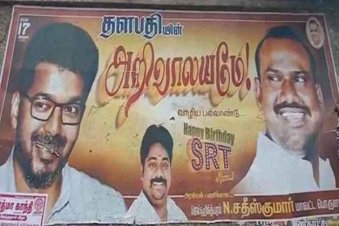 madurai, police, arrest, vijay fan, vijay poster, vijay statement, subasri, banner death
