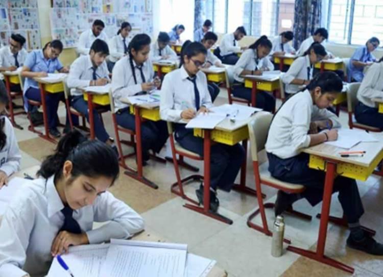 kendriya vidyalaya school board exam