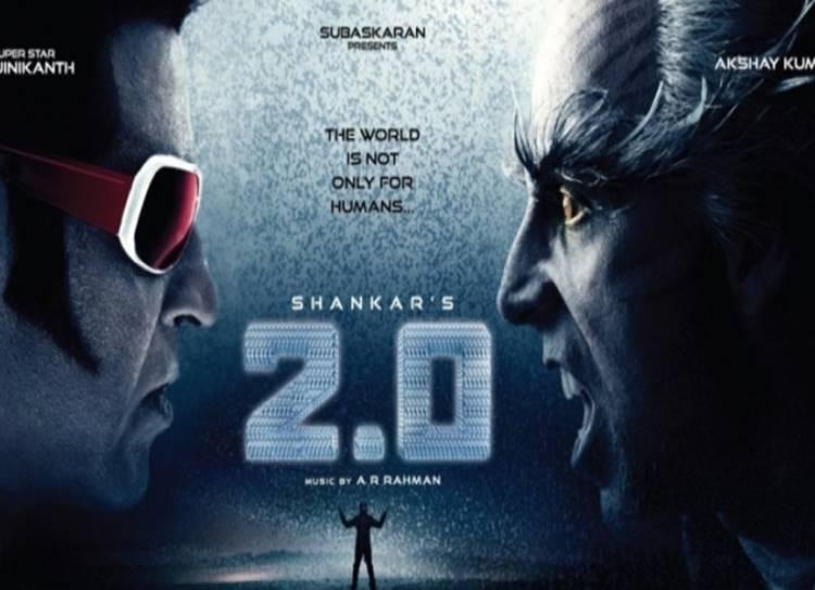 rajini kanth 2.0 released china 9 crore on day 1 - சீனா பாக்ஸ் ஆபீஸை அதிர வைத்த ரஜினியின் 2.0 -முதல் நாளில் 9 கோடி வசூல்