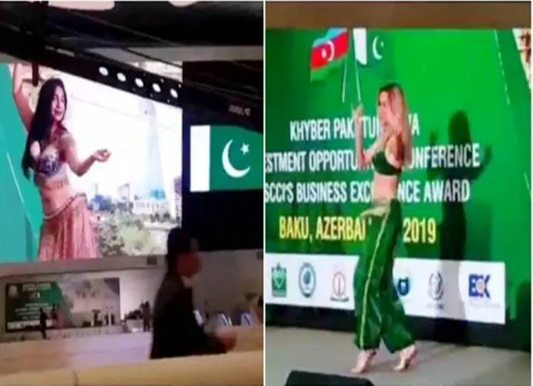 Belly dancers steal the show at Pak investment summit viral video - பாகிஸ்தான் முதலீட்டாளர்கள் மாநாட்டில் பெல்லி டான்ஸ் - வறுத்தெடுக்கும் சமூகவாசிகள்