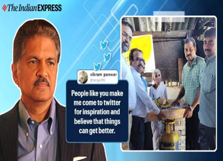 Anand Mahindra's tweet helps Tamil Nadu woman selling idlis for Re 1 each get gas connection - பாட்டியின் ஒரு ரூபாய் இட்லி.... ஆனந்த் மஹிந்திராவின் ஒரேயொரு ட்வீட் - குவிந்த உதவிகள்