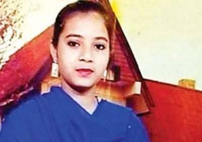 Ishrat Jahan alleged fake encounter case