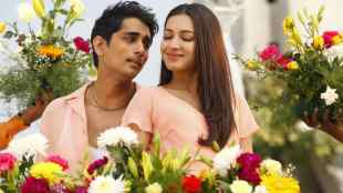 Aruvam in Tamilrockers, Aruvam Full Movie Leaked