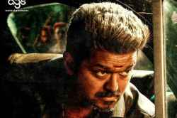 Bigil Satellite rights, Thalapathy Vijay