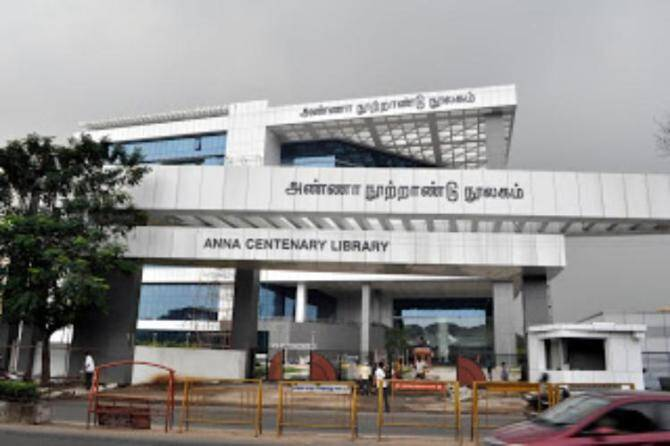 Membership started at Anna Centenary library