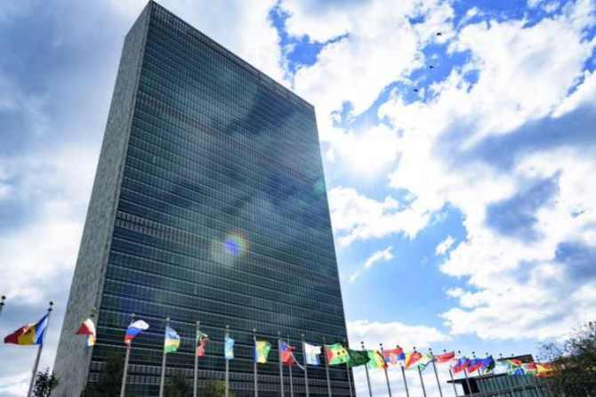 UN Budget Crisis , Un headoffice Closed over Weekend