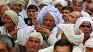 Haryana Assembly Elections 2019