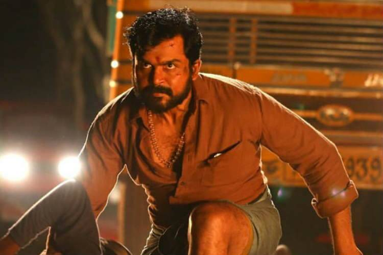 Kaithi box office collection