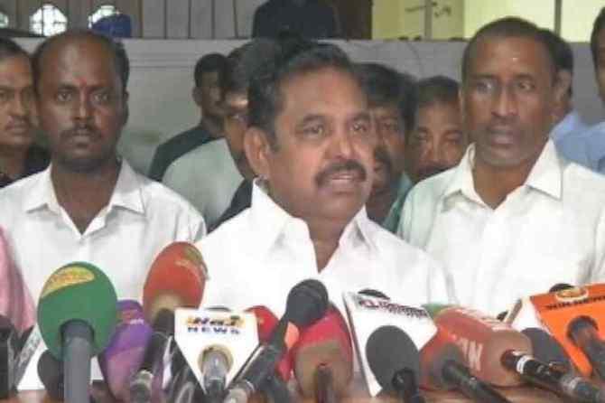 Happy New year 2020 wishes, Chennai new year celebration places