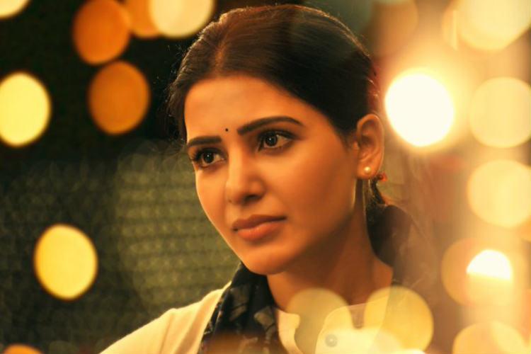 Samantha Akkineni, 96 Telugu Remake