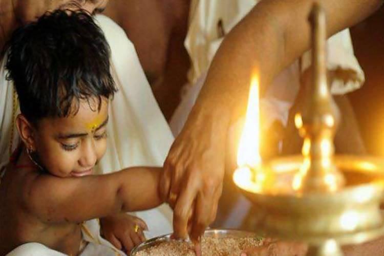 vijayadasami vidyarambham tamil nadu school admission - விஜயதசமி வித்யாரம்பம் - பள்ளிகளில் குவியும் மாணவர் சேர்க்கை