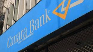 canara bank savings account canara bank customers canara bank account holder - வாடிக்கையாளர்களுக்கு அதிர்ச்சி கொடுத்த கனரா வங்கி!