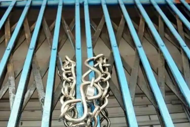Bank workers strike today atm shut as union protest against mergers - வங்கி ஊழியர்கள் இன்று வேலைநிறுத்தம் - முற்றிலும் முடங்கும் 5 வங்கிகள்