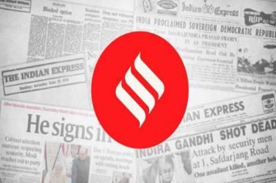 iaf indian peace keep force sri lanka jaffna - எதிர்காலத்துக்குள்ளே பயணம்