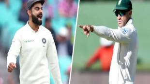 IND vs SA 1st Test Live Cricket Score Card