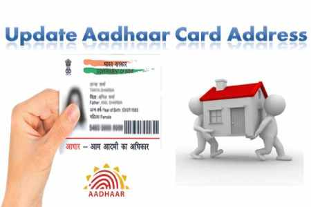 aadhaar card,aadhaar card address change,aadhaar card address update, rent agreement, UIDAI, aadhaar seva kendra, address proof