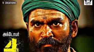 asuran songs download, asuran song download, asuran full movie download, அசுரன், அசுரன் விமர்சனம்