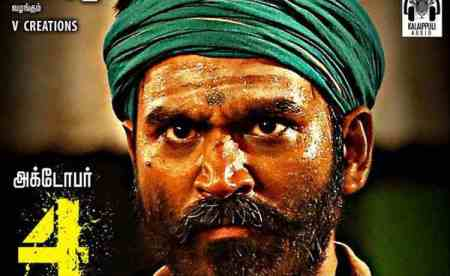asuran songs download, asuran song download, asuran full movie download, அசுரன், அசுரன் விமர்சனம்