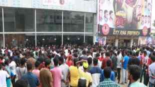 Bigil Full Movie Tamil Rockers Download, bigil movie hd download tamilrockers, பிகில், தமிழ் ராக்கர்ஸ் 2018 டவுன்லோட்