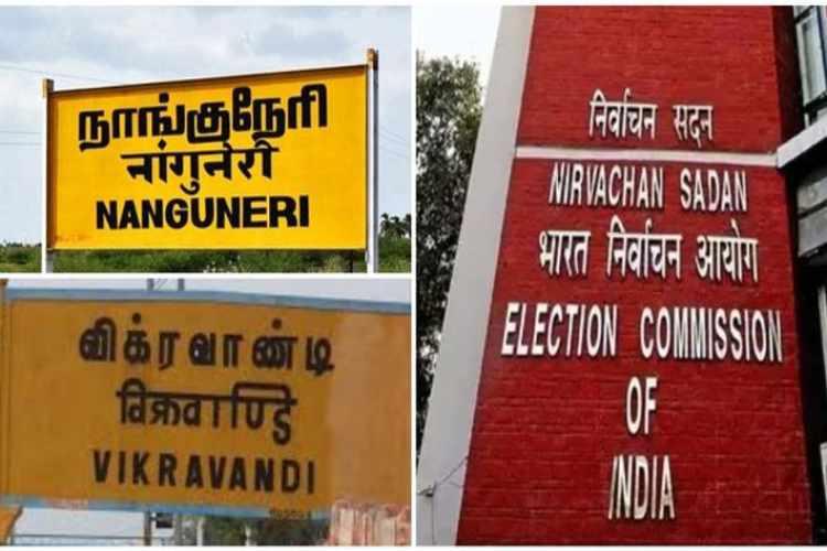 Tamil News, Tamil Nadu News, Tamil News Today, Vikravandi by election, vikravandi election, vikravandi formula