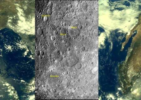 Earth Moon photographs sent by ISRO's Chandrayaan 2