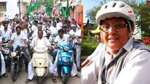 Motor vehicles act 2019 Puducherry Chief Minister Tells Kiran Bedi