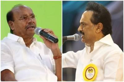 Murasoli land dispute issue SC commission summons MK Stalin, முக ஸ்டாலின், பஞ்சமி நிலம், பாமக நிறுவனர்,