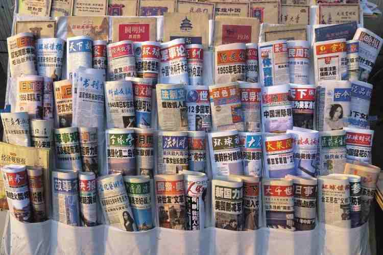 modi xi summit, modi xi meeting in chennai, china news on modi xi meeting, how covered chinese midea,மோடி - ஜி ஜின்பிங் சந்திப்பு, சீன ஊடகங்கள், china news reports on xi in india, xi in india, india china summit,