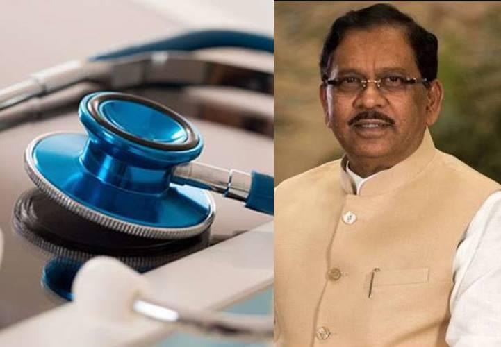 Karnataka medical seat scam