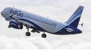 indigo flight, Trichy to Hyderabad