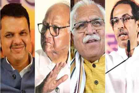 Exit poll, Opinion poll, Haryana, maharashtra election, election in maharashtra, haryana election, exit poll 2019 election maharashtra, exit poll of haryana 2019, haryana news, மகாராஷ்டிரா, ஹரியானா தேர்தல், மகாராஷ்டிரா ஹரியானா தேர்தல் எக்ஸிட் போல், மகாராஷ்டிரா, ஹரியானா தேர்தல் 2019, exit poll maharashtra 2019, election in haryana, haryana election opinion poll, exit poll 2019, maharashtra election exit poll
