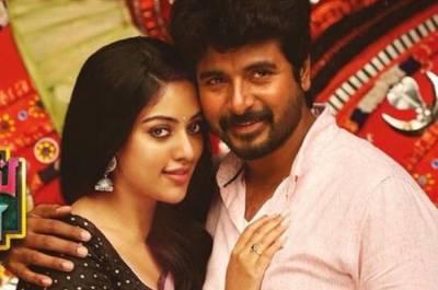 Namma Veetu Pillai Tamil Movie: தமிழ்ராக்கர்ஸை மீறி கலெக்ஷனில் சாதித்த 'நம்ம வீட்டுப் பிள்ளை'