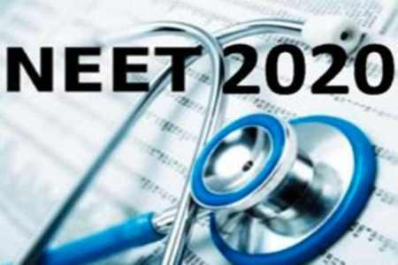NEET, NEET 2020, NEET application form, nta.neet.nic.in, nta.ac.in