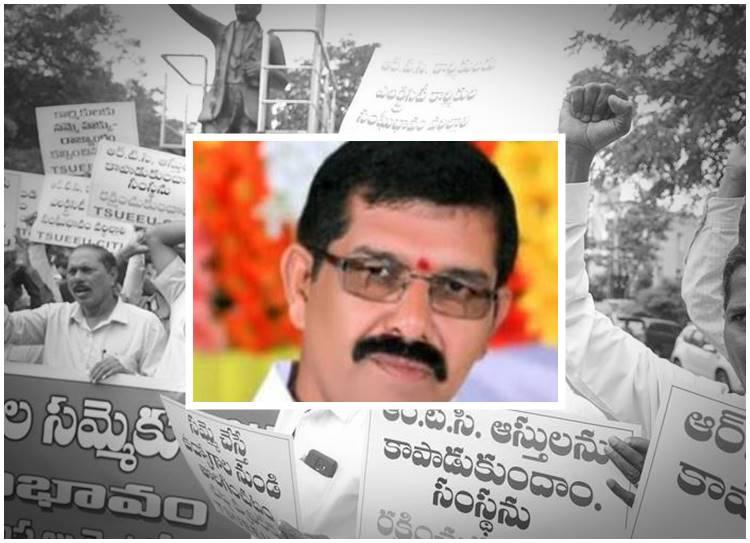 Srinivas reddy TSRTC employee set himself ablaze Saturday died