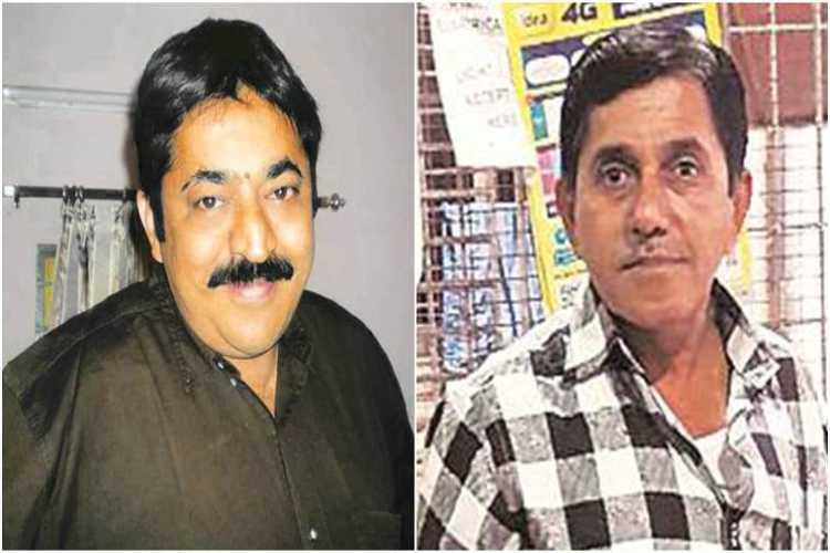 PMC bank Depositor ,PMC bank depositor Ex jet Airway Staffer Dies :